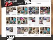 Pinterest001